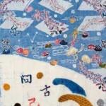 2004 彼岸潮 (部分)